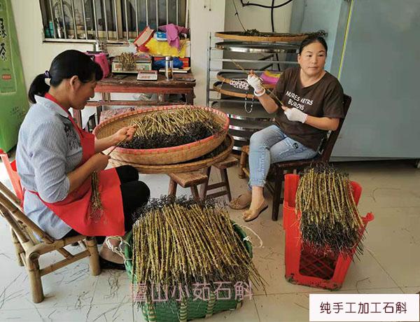 关于铁皮石斛多少钱1克能长吃
