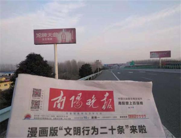 郑州高速公路跨线桥广告牌高级的