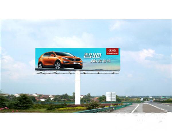京港澳高速公路河南段跨线桥广告媒体公司媒体形式