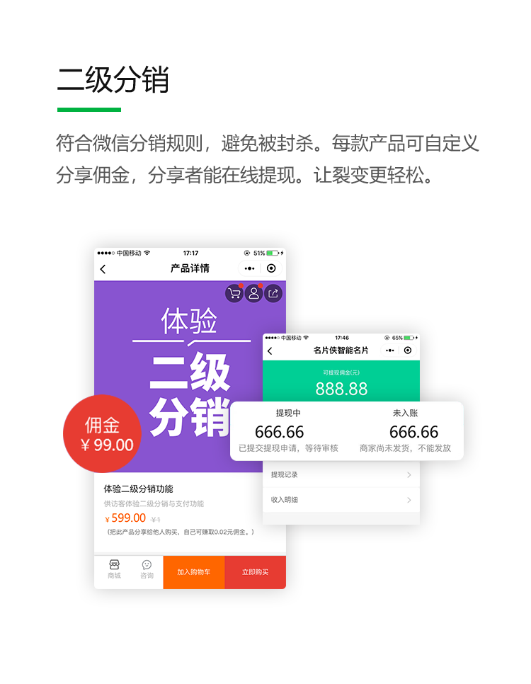 科技名片名片侠用途格式