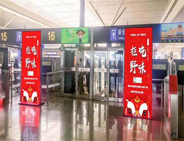 挑选河南省十八18地市广告牌公司广告牌