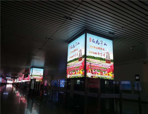 怎么选择郑州高铁站到达处包柱灯箱广告放心的