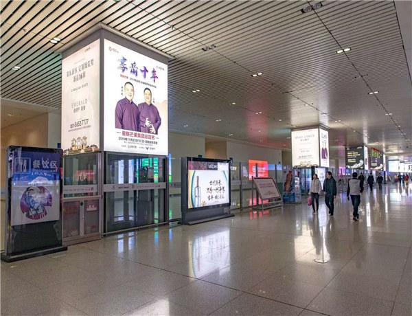 郑州高铁广告公司代理发布