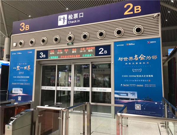 河南省各地市广告牌公司设计怎么办理