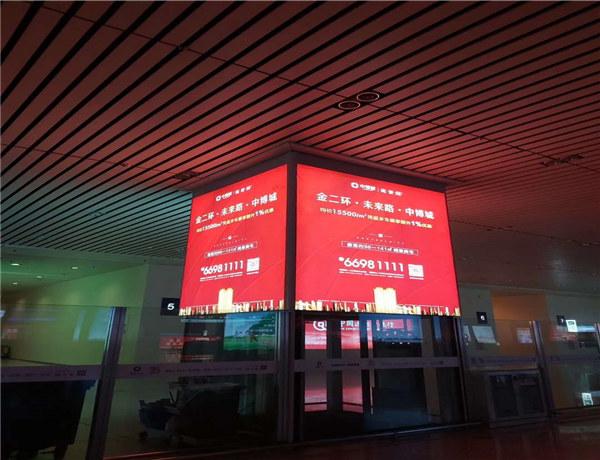 求推荐郑州高铁站内等候区电视屏广告机
