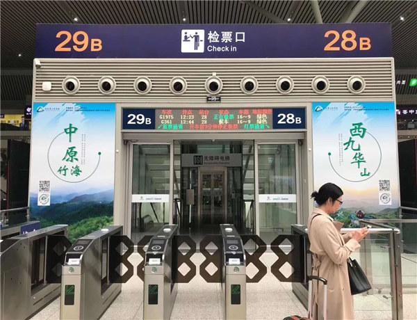 河南省各地市公交车身广告公司