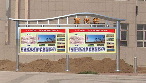 太阳能系统宣传栏
