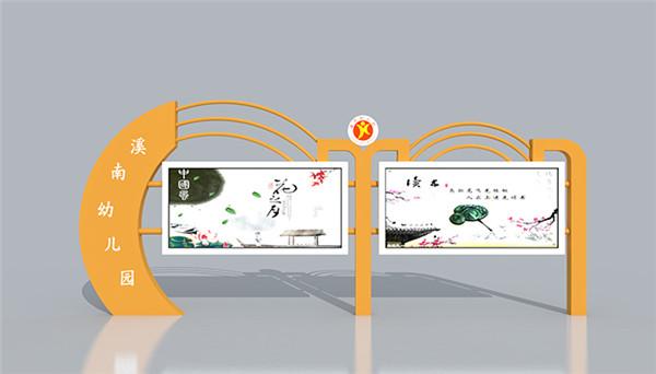静电喷塑村务公开栏设计新颖