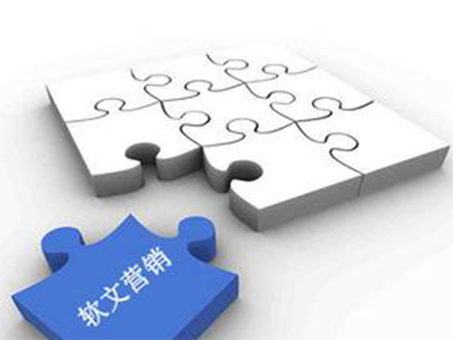 上海制作网站